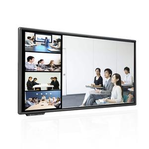 55寸微软WIN10系统会议平板 触摸屏显示器 视频会议 电子白板功能齐全