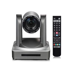 VHH视频会议高清摄像机300万大像素真实还原会场情况,不变形,不偏色